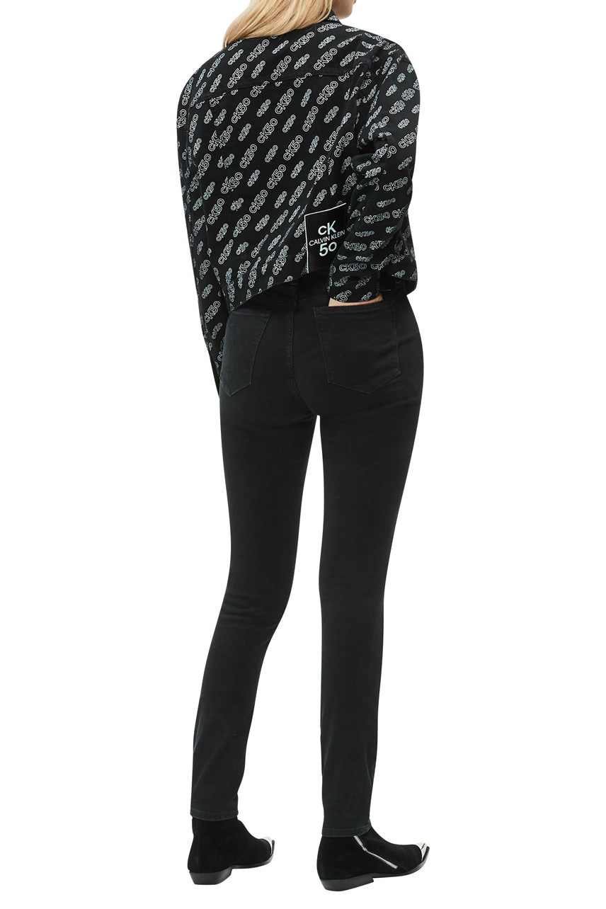 CK50 High Rise Skinny Jeans