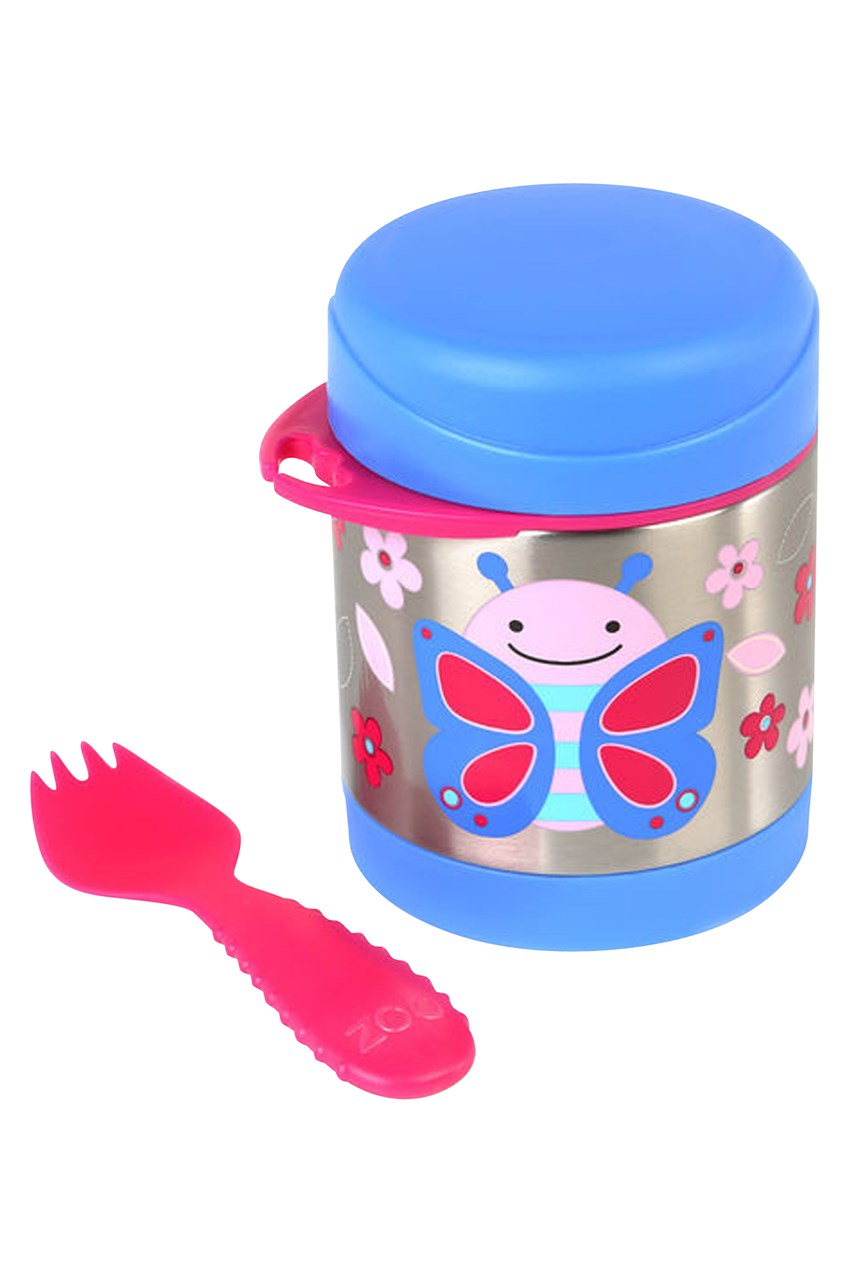 Butterfly Insulated Food Jar