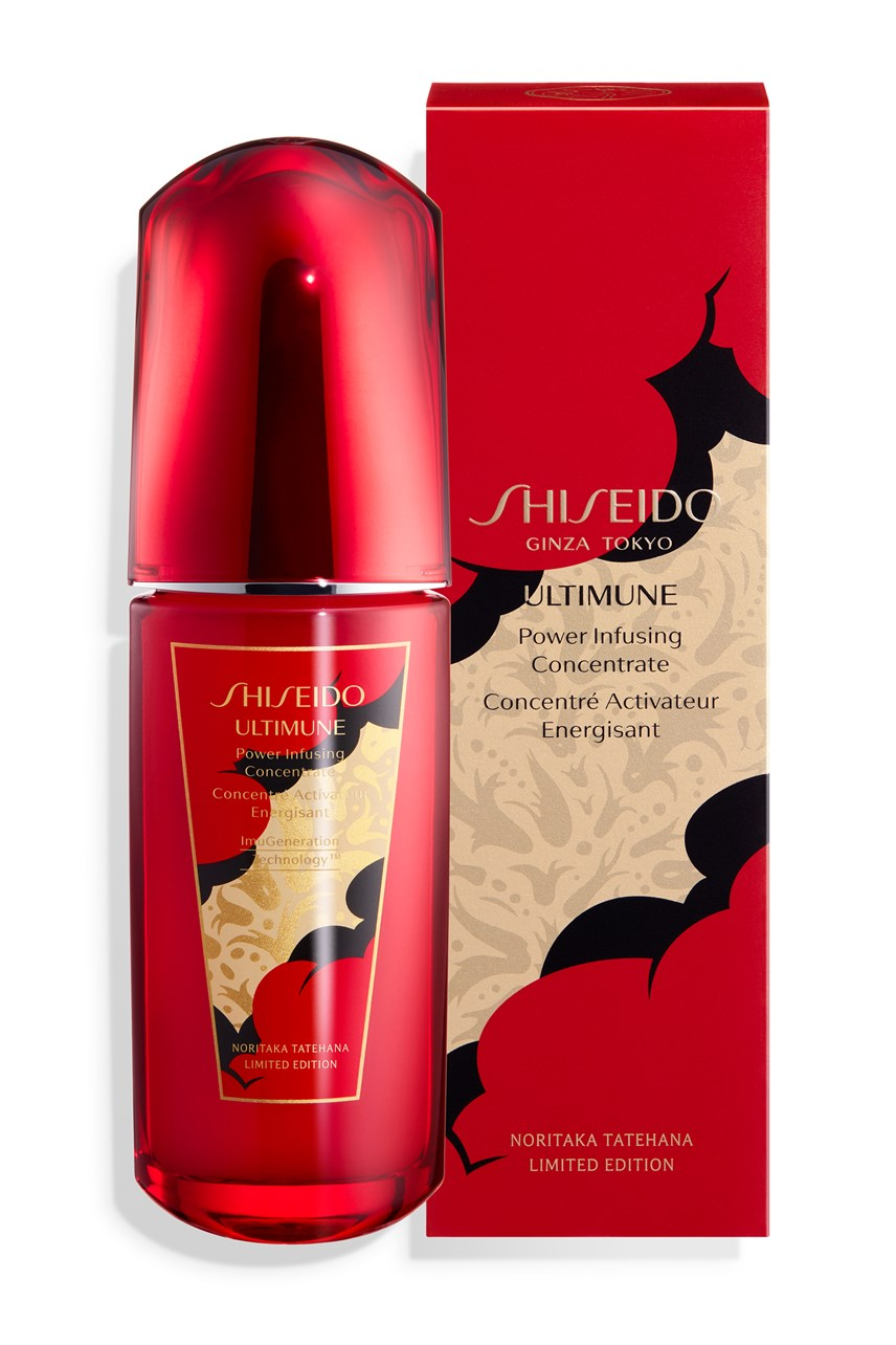 2020 Holiday Collection - Ultimune Power Infusing Concentrate 75ml