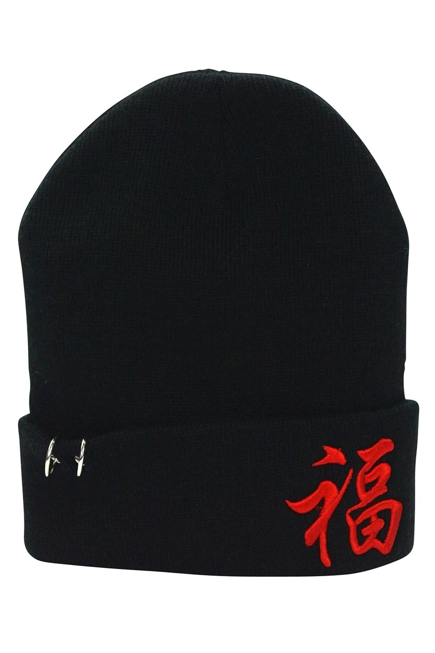 Luck And Dragon Beanie