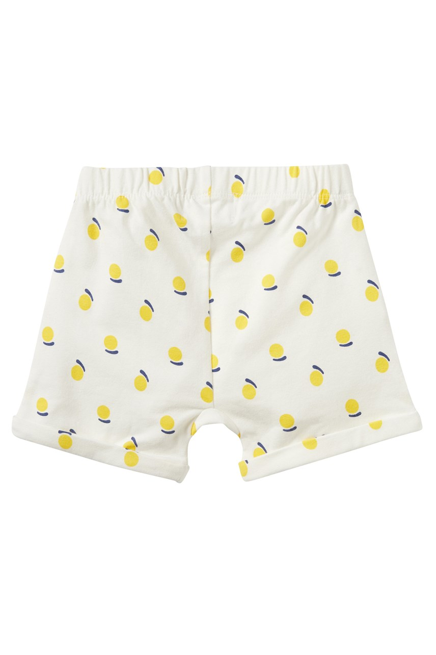 Sunshine Ruffle Pocket Short