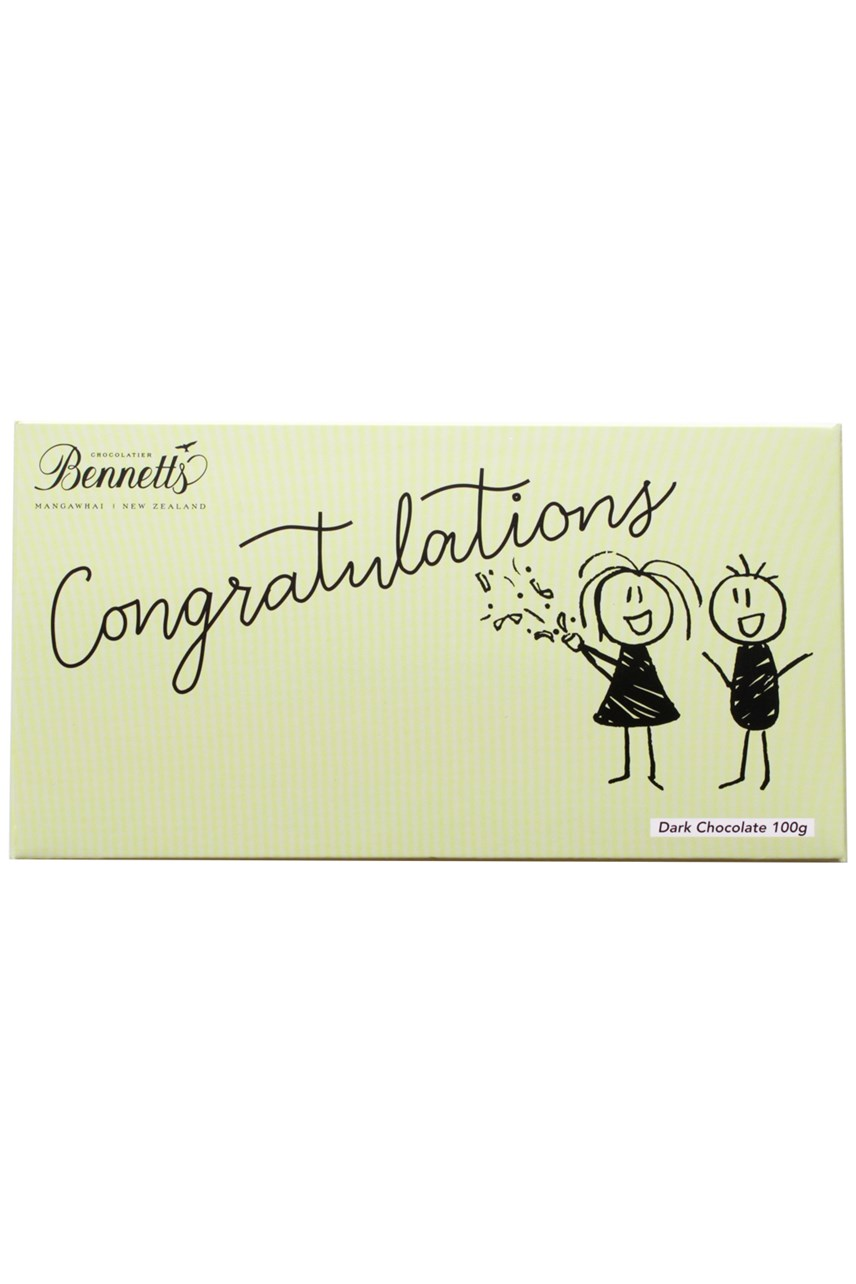 Congratulations Message Dark Chocolate Bar