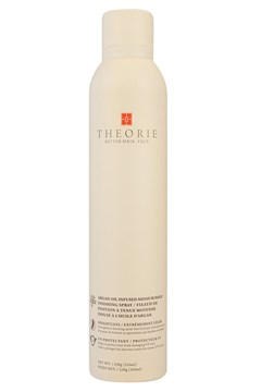Argan Medium Hold Hairspray 1