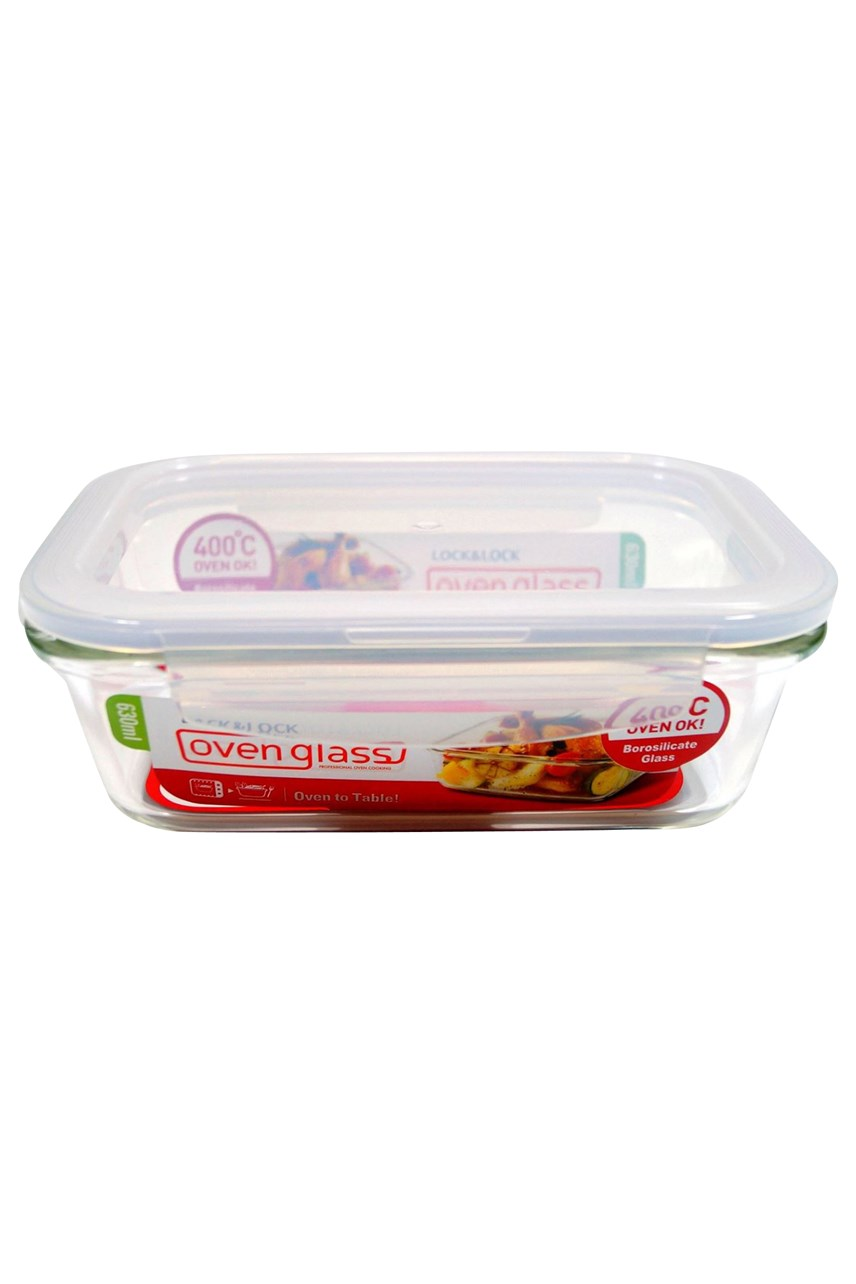 Boroseal Heat Resistant Glass Container