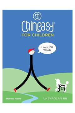 Chineasy For Children 1