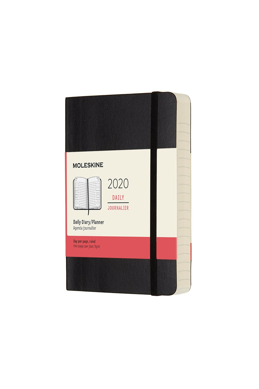 2020 Soft Cover Diary - Daily