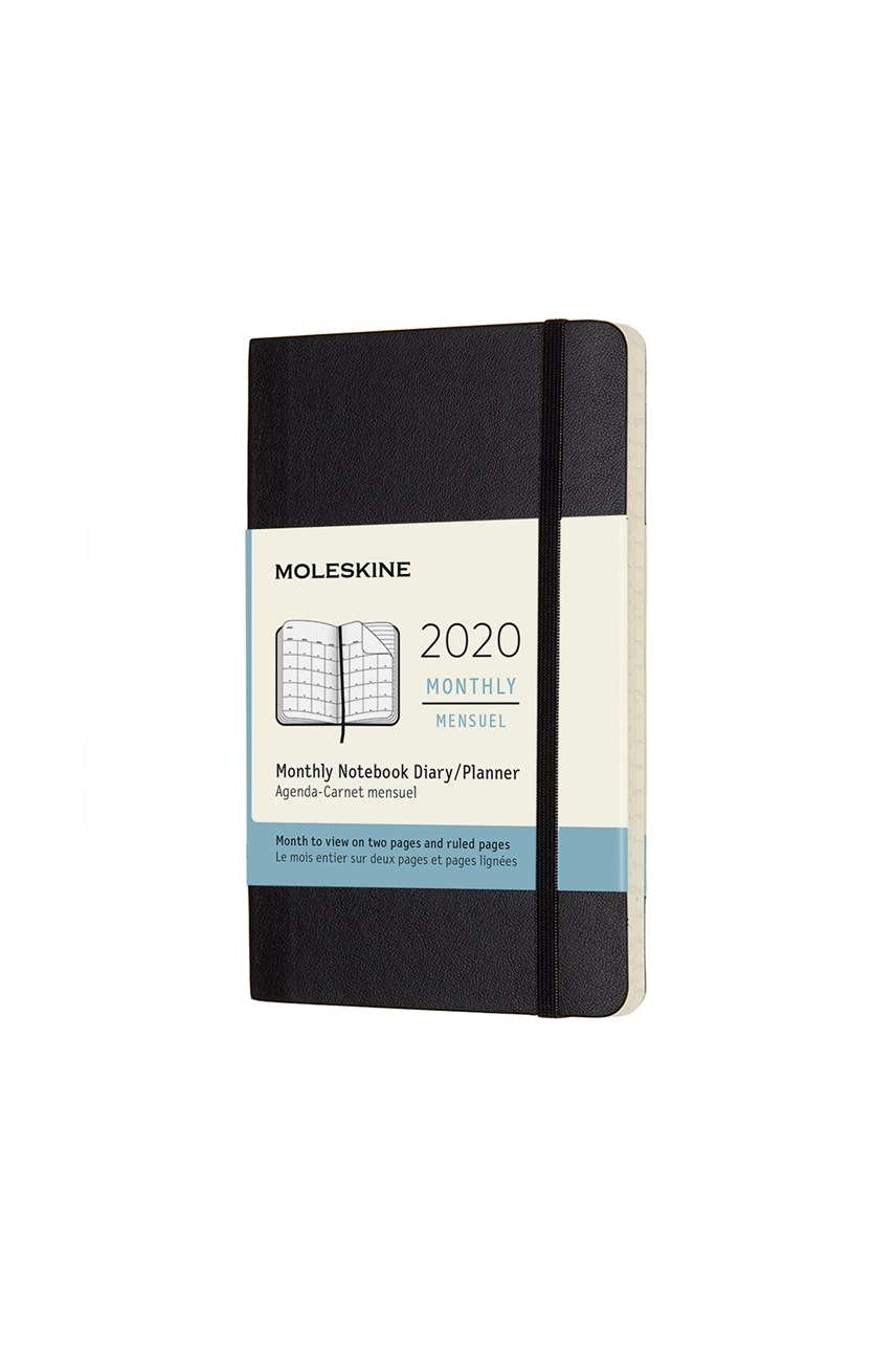 2020 Soft Cover Diary - Monthly