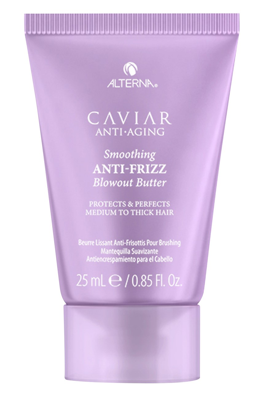 CAVIAR Anti-Aging Smoothing Anti-Frizz Blowout Butter - Mini