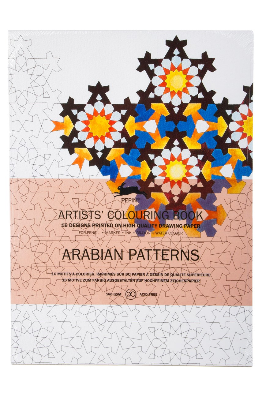 'Arabian Patterns' Colouring Book