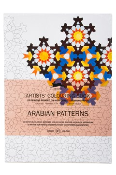 'Arabian Patterns' Colouring Book 1