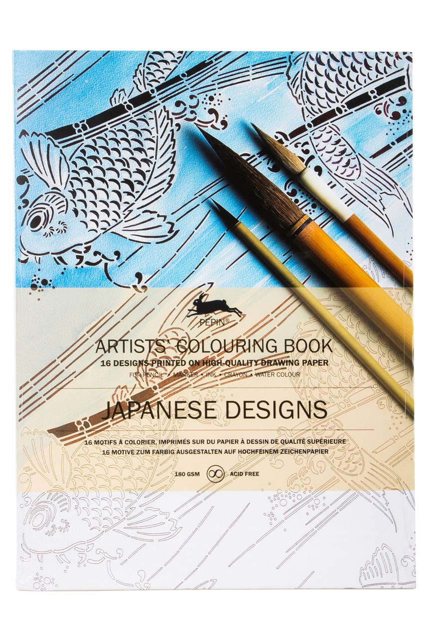 'Japanese Designs' Colouring Book