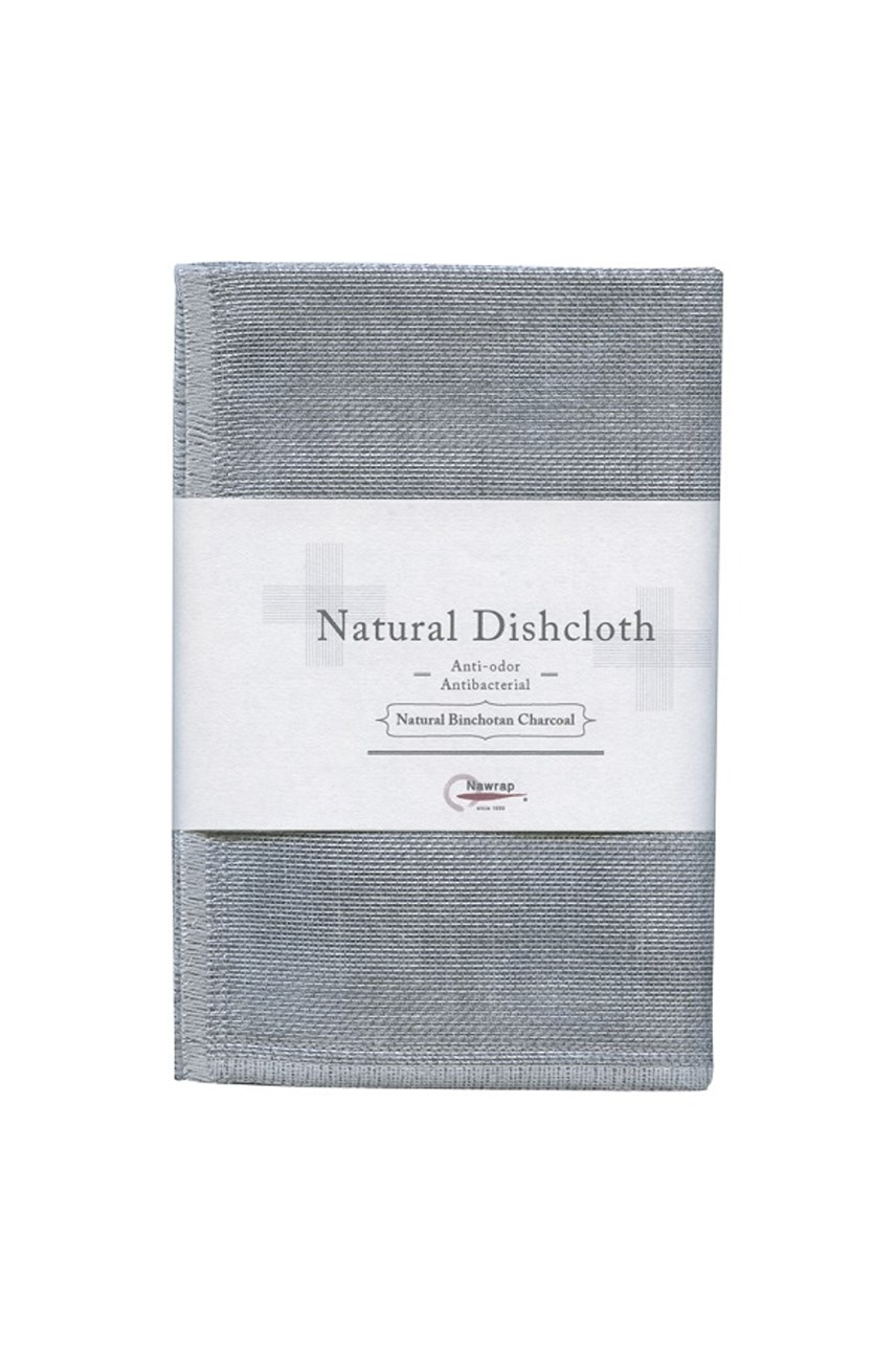 Natural Binchotan Charcoal Dish Cloth