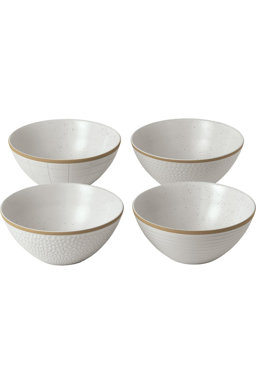 'Maze Grill' Bowl Set of 4
